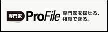専門家プロファイル 保険アドバイザー 中村健一